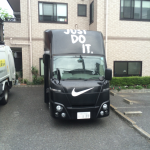 2015/05/04 Just Do IT.